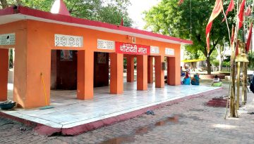 Front view of Chaura Devi Temple
