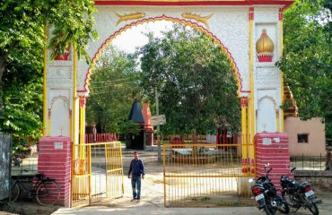 Chaura Devi Temple Entry Gate Image