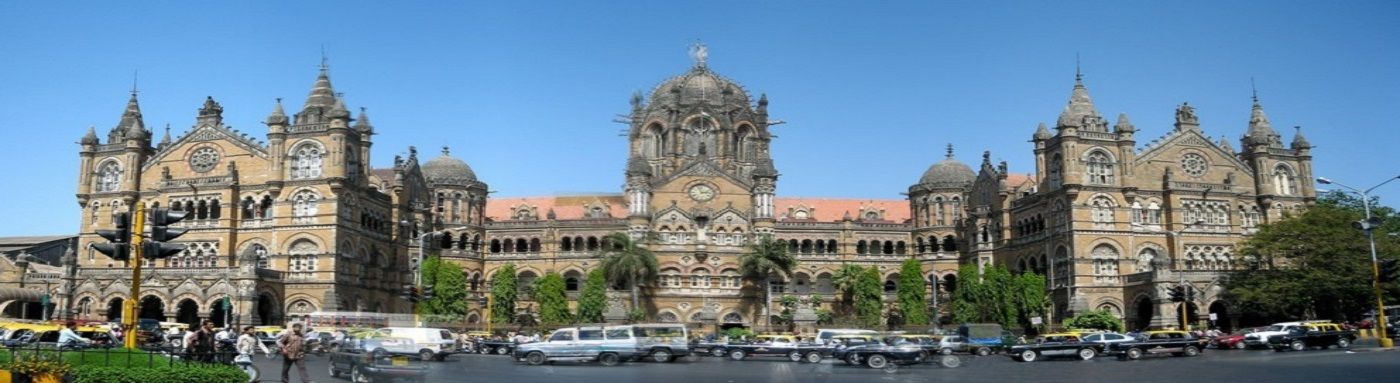 Mumbai City | Mumbai City District Administration
