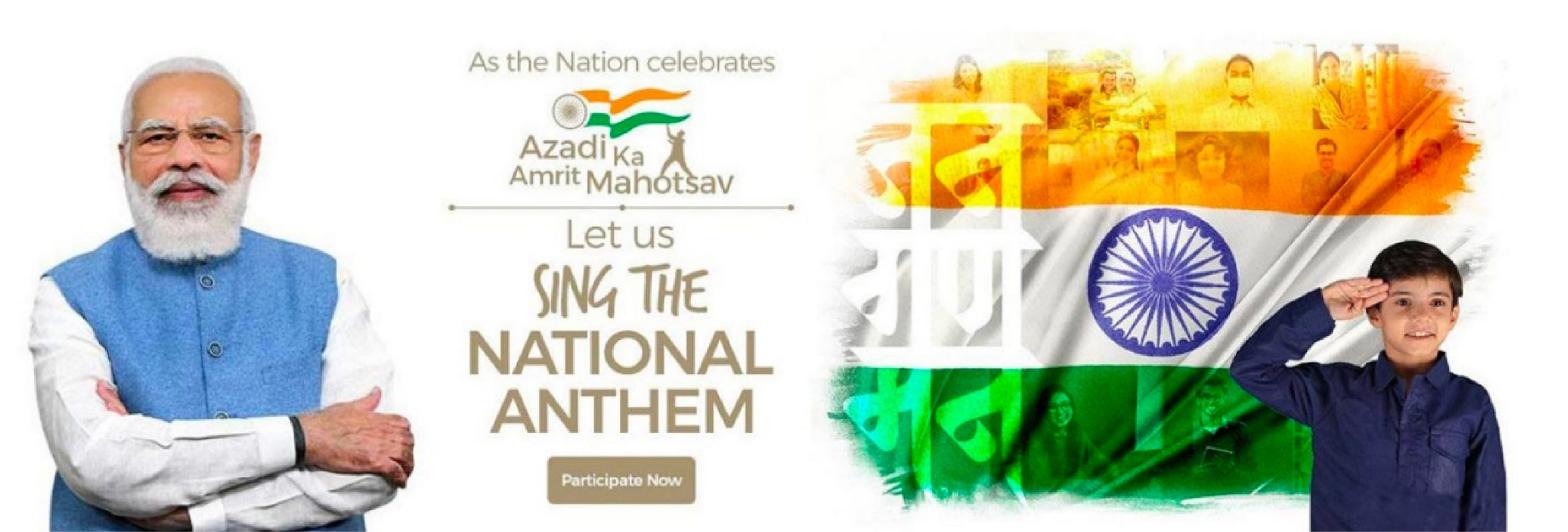 PM Sing the National ANTHEM