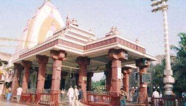 Mahalakshmi temple - Front View