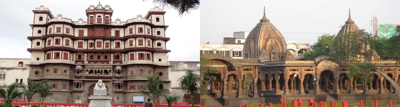 राजवाड़ा इंदौर
