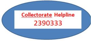 Collectorate Helpline