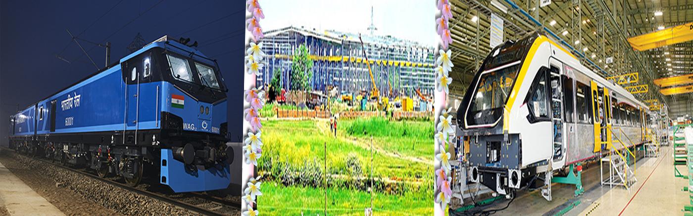 Madhepura | Welcome to Official Website of Madhepura
