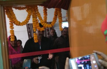E-MANDI,MADHEPURA OFFICE INAUGURATION BY DM ,MADHEPURA