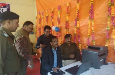 Creation of e-kaman by DM,Madhepura