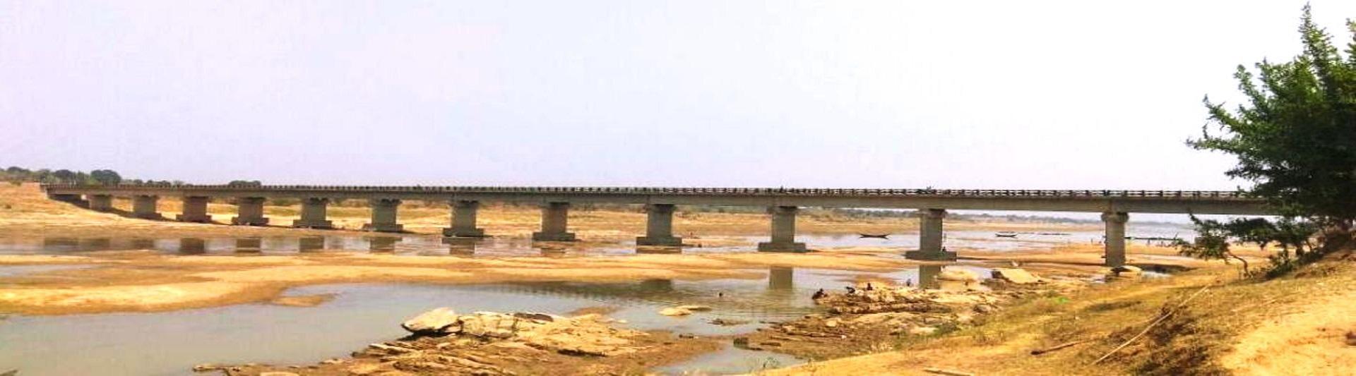 ajay bridge