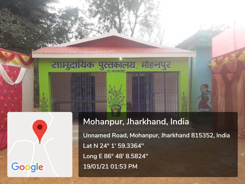 Mohanpur Campus