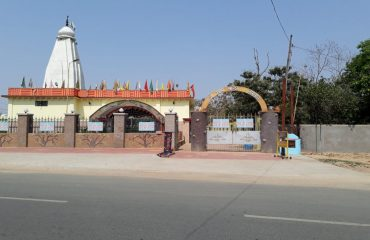 श्याम मंदिर