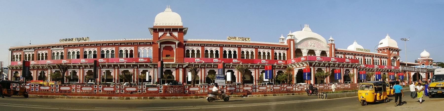 சென்னை எழும்புா் இரயில் நிலையம்