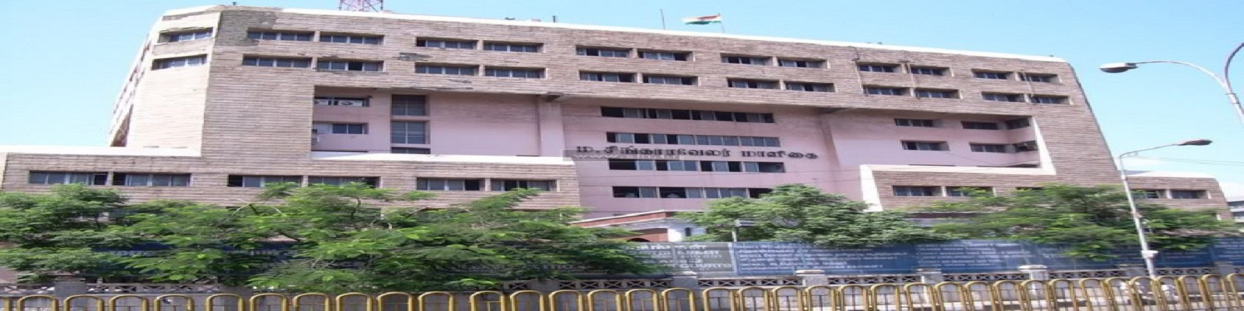 Collectorate