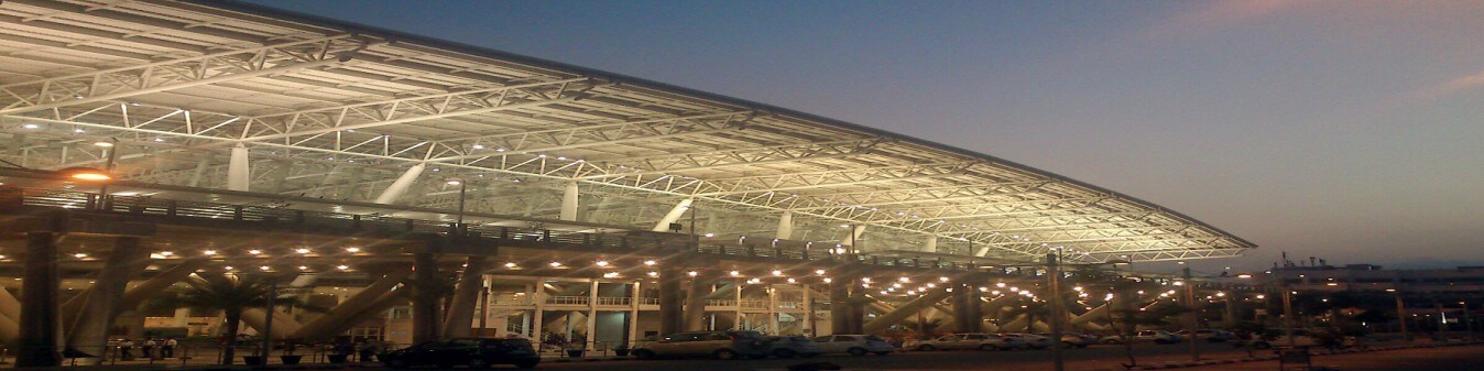 Chennai International Airport image