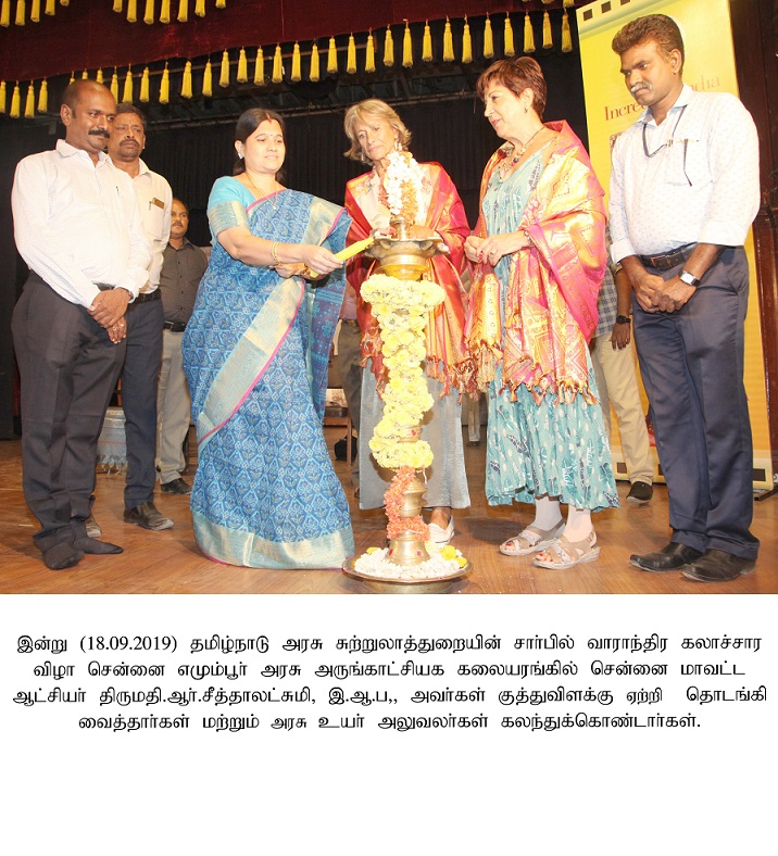 The District Collector Chennai inaugurated the weekly cultural festival of the department of tourism