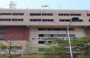 District Collectorate Bulding