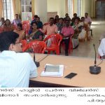 Vigilance District Level meeting