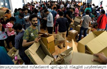 Flood relief collection camp in Thiruvananthapuram.