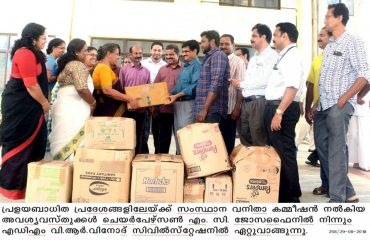 ADM to receive the necessities to flood-hit areas.