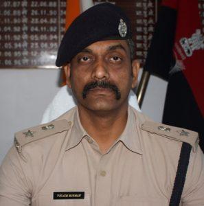 पुलिस अधीक्षक | Welcome to Sitamarhi District | India