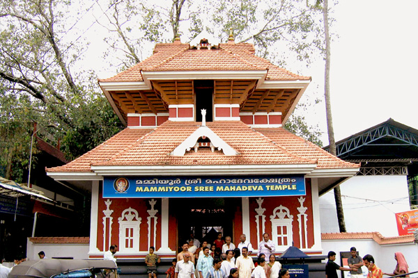 Mammiyur Mahadeva Temple