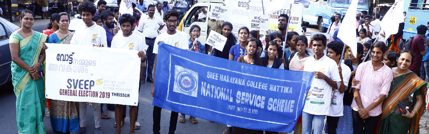 sveep awareness campaign by SN college nattika
