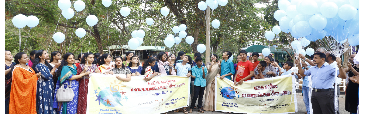 World Autism Awareness Day campaign inauguration by district collector campaign inauguration by district collector