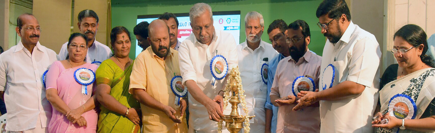 """"""" JANAKEEYAM EE ADHIJEEVANAM """" program is inaugurated by the Honorable Minister AC Moideen"""