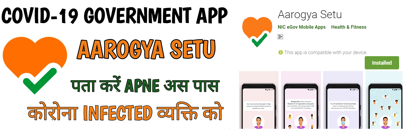 COVID-19 GOVERNMENT APP2020 : AAROGYA SETU