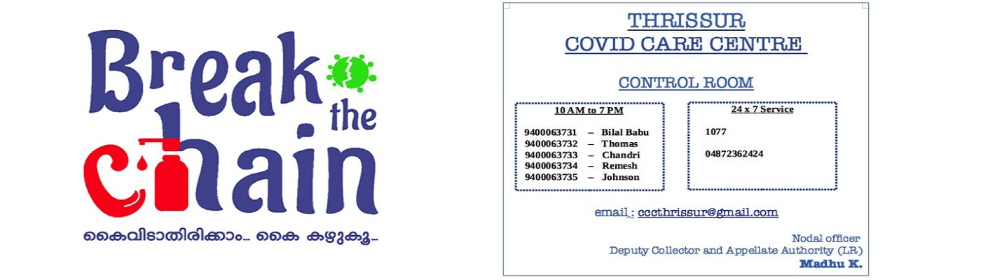 Covid Care centers, Thrissur