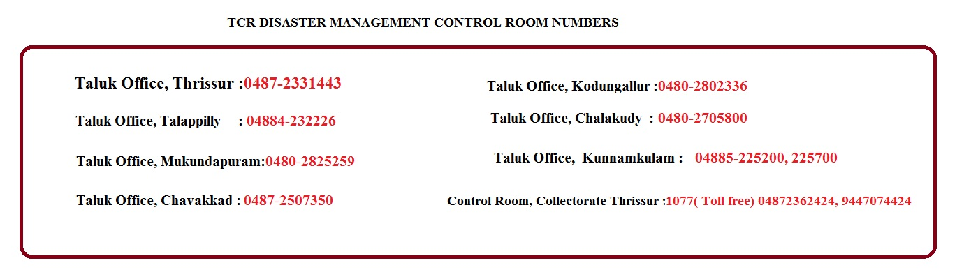 Disaster Management control room numbers- 2020