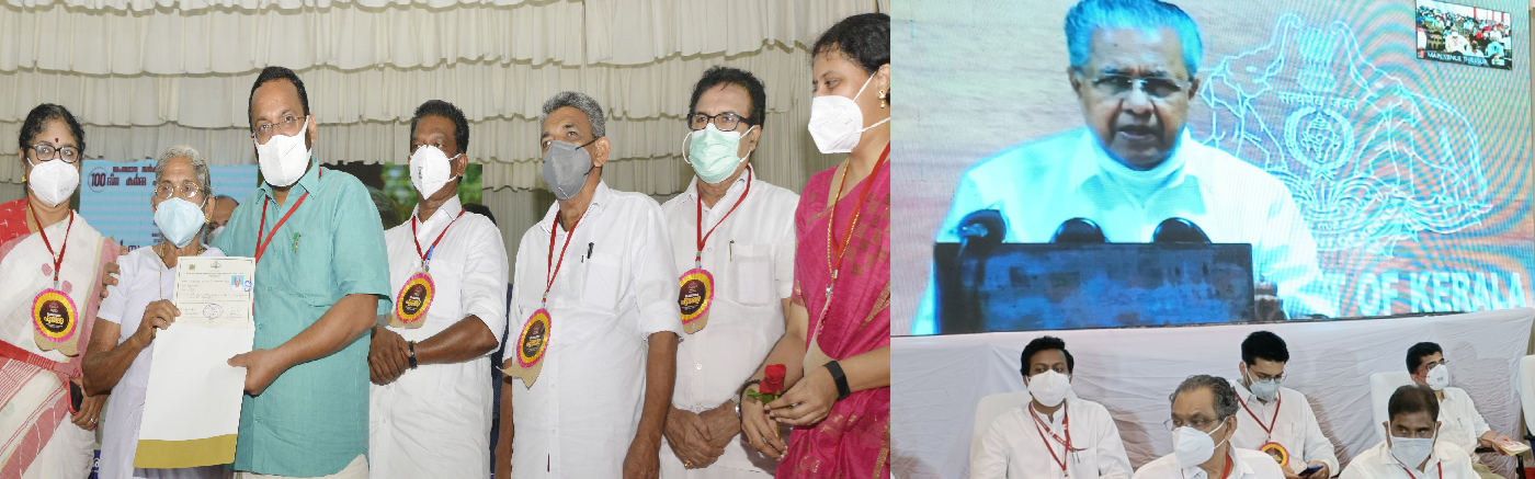 Honorable Chief Minister Pinarayi Vijayan inaugurates the state level Pattaya Mela online at Thrissur Town Hall