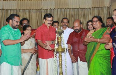 Inauguration of 58th State School Kalolsavam