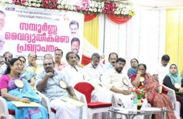 Inauguration of Total Electrification in Guruvayoor LAC