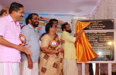 Inauguration of Tourist Facilitation Centre at Guruvayoor