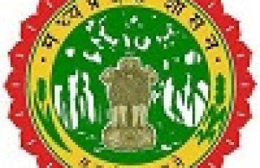 MP Govt logo