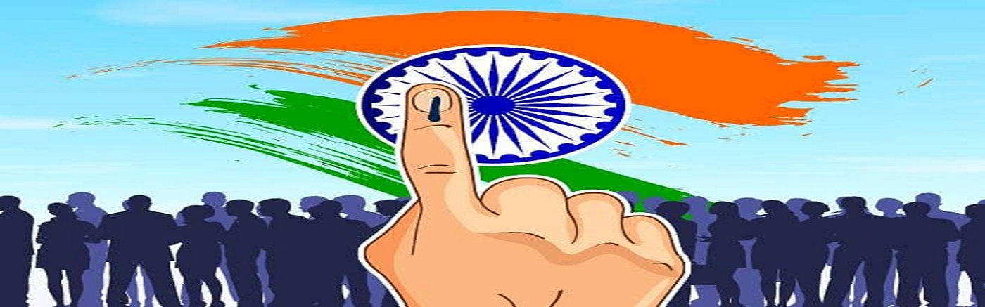 Lok Saba General Election 2019 Poll Day in Haryana is on 12 May 2019 from 7:00 AM to 6:00 PM