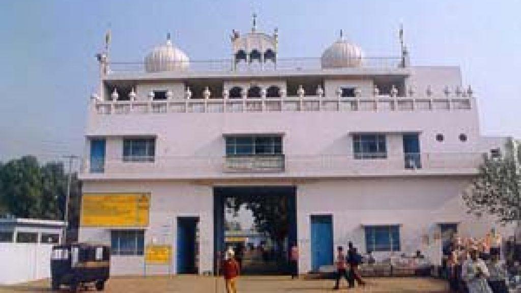Front View of Panjokhra Sahib Gurudwara