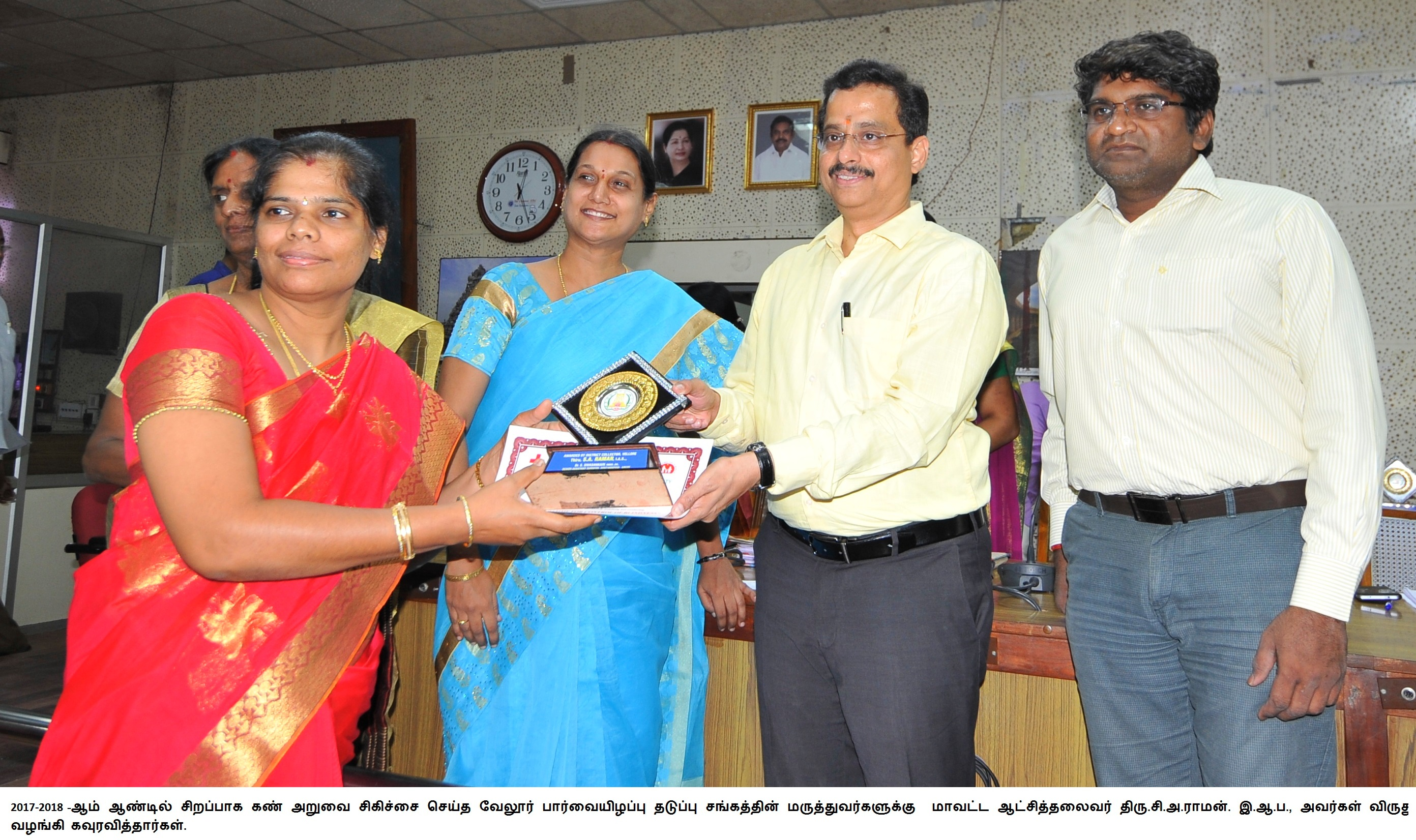 Doctors felicitated by District Collector Thiru.S.A.Raman, I.A.S.,