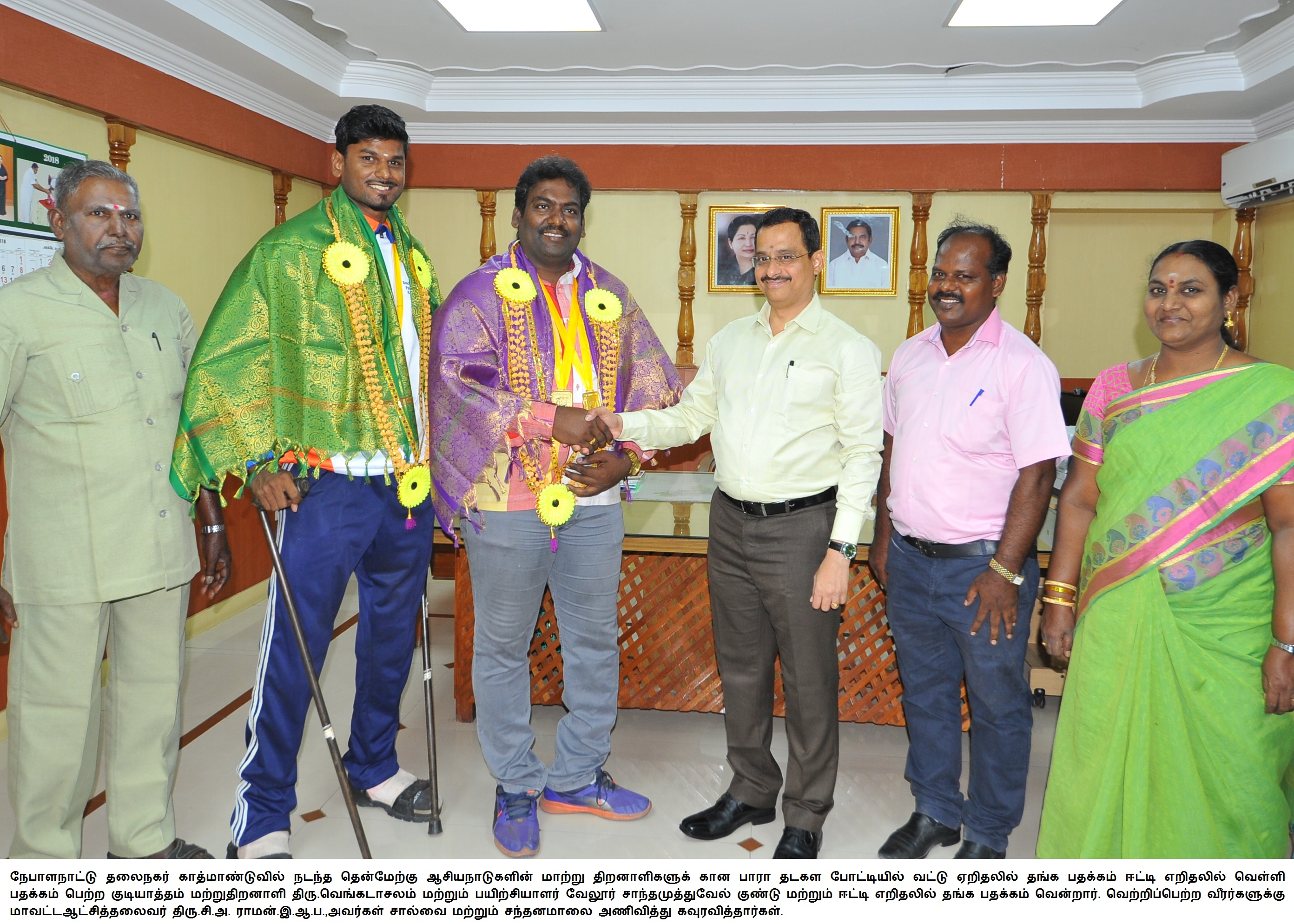 Honouring Sports Persons 06-09-2018