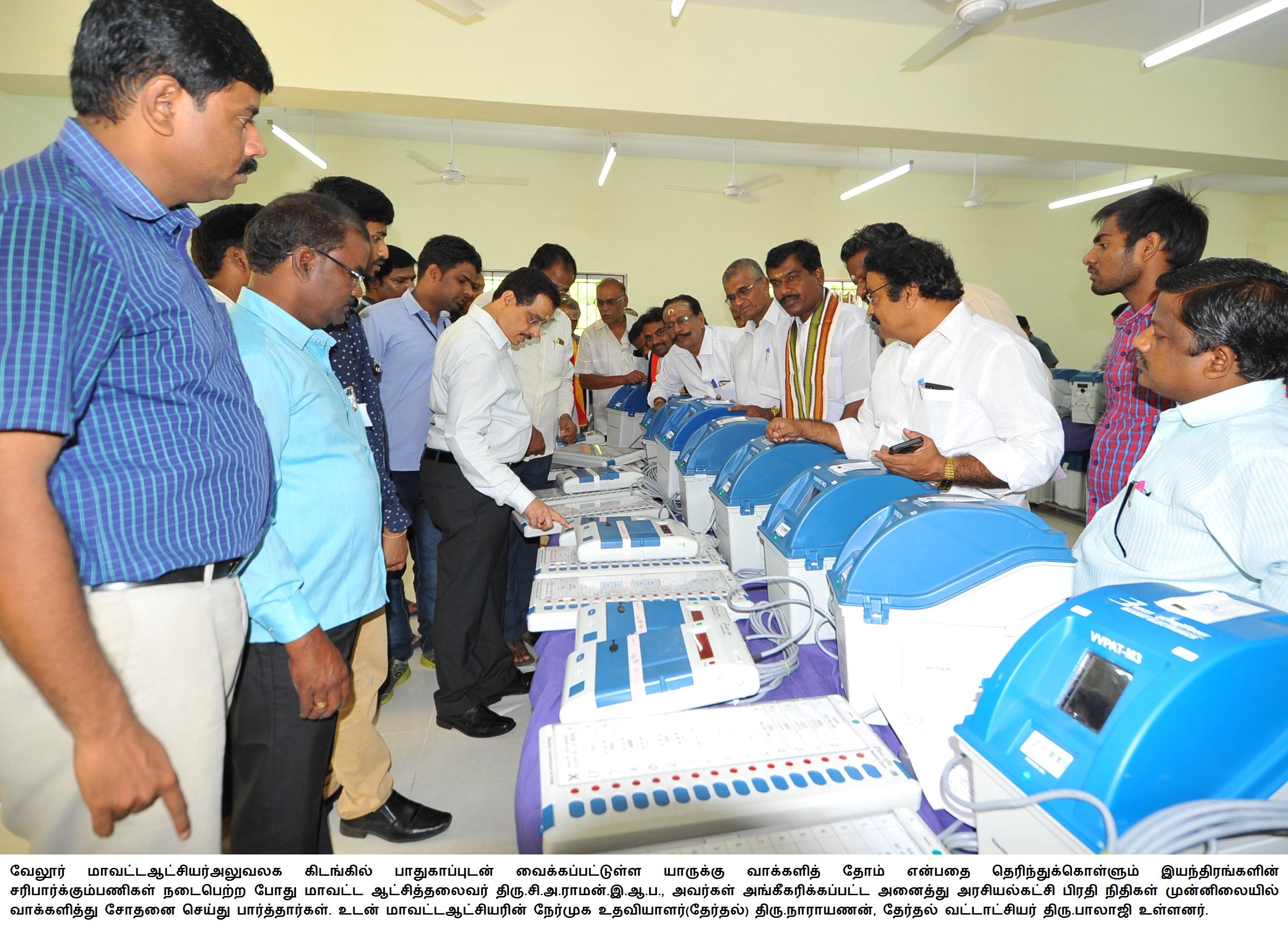 VVPAT Checking Inspection 19/09/2018