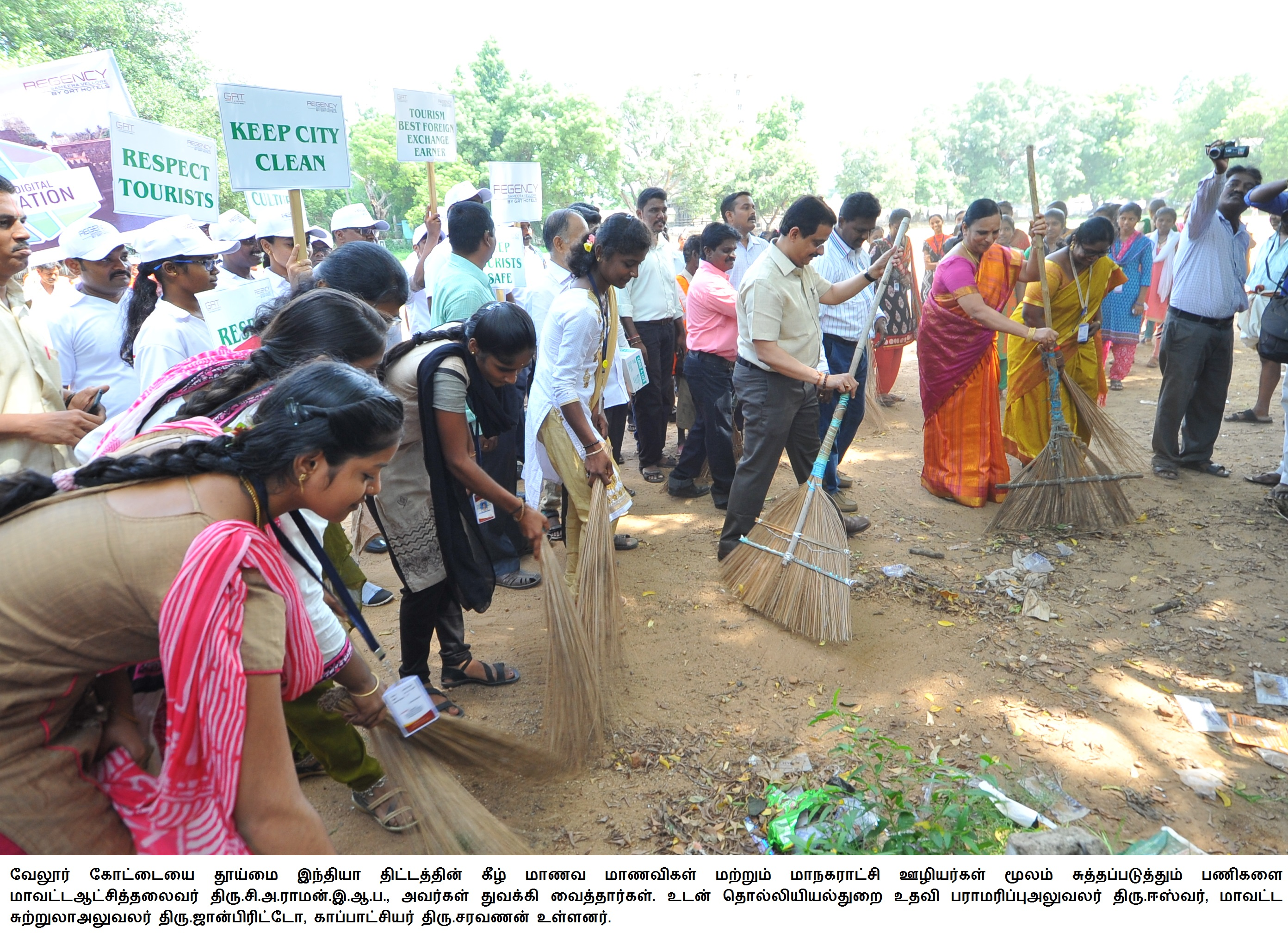 Vellore Fort Cleaning work - Swachh Bharat 27/09/2018
