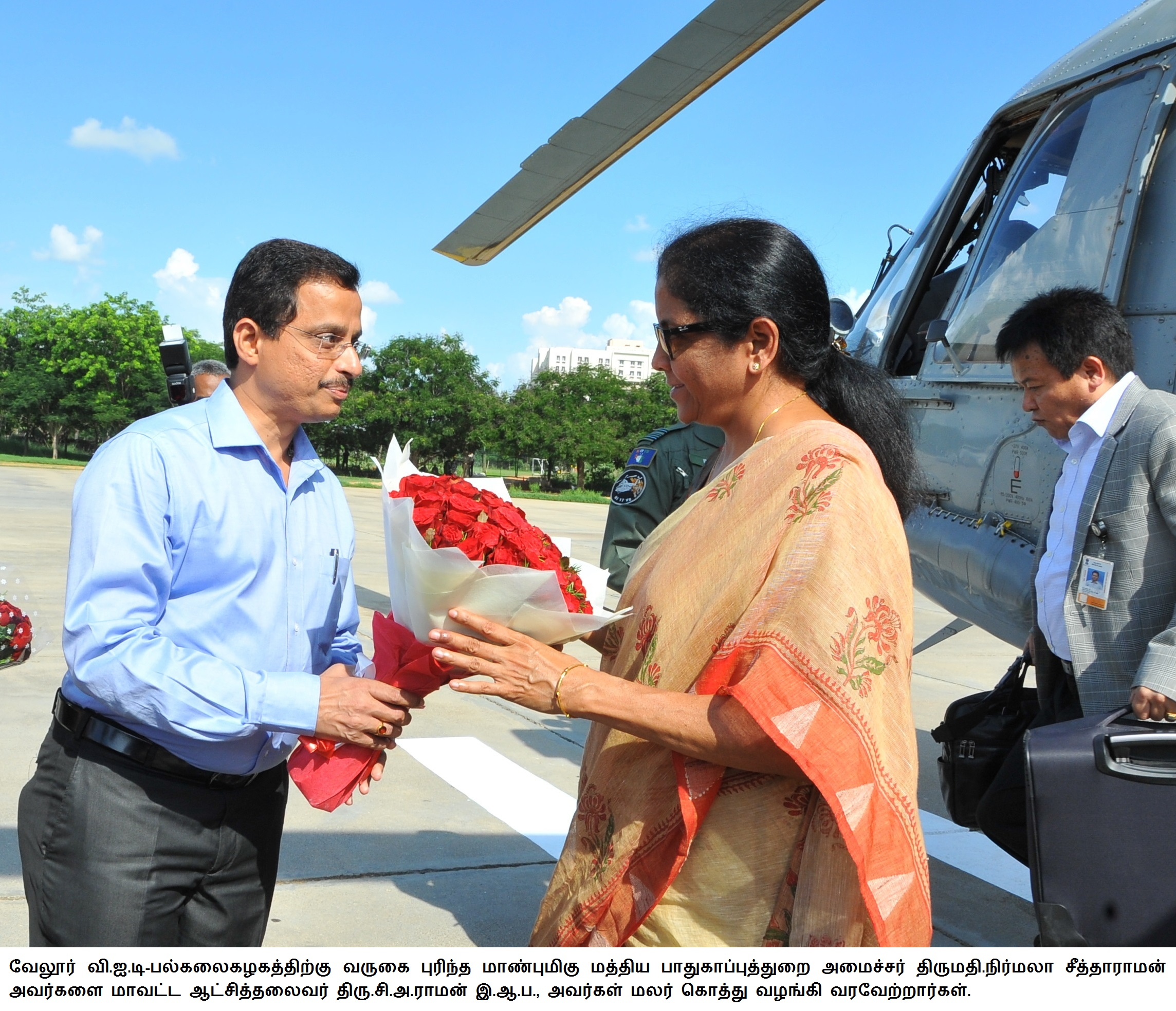 Honourable Defence Minister visit to Vellore District 29/09/2018