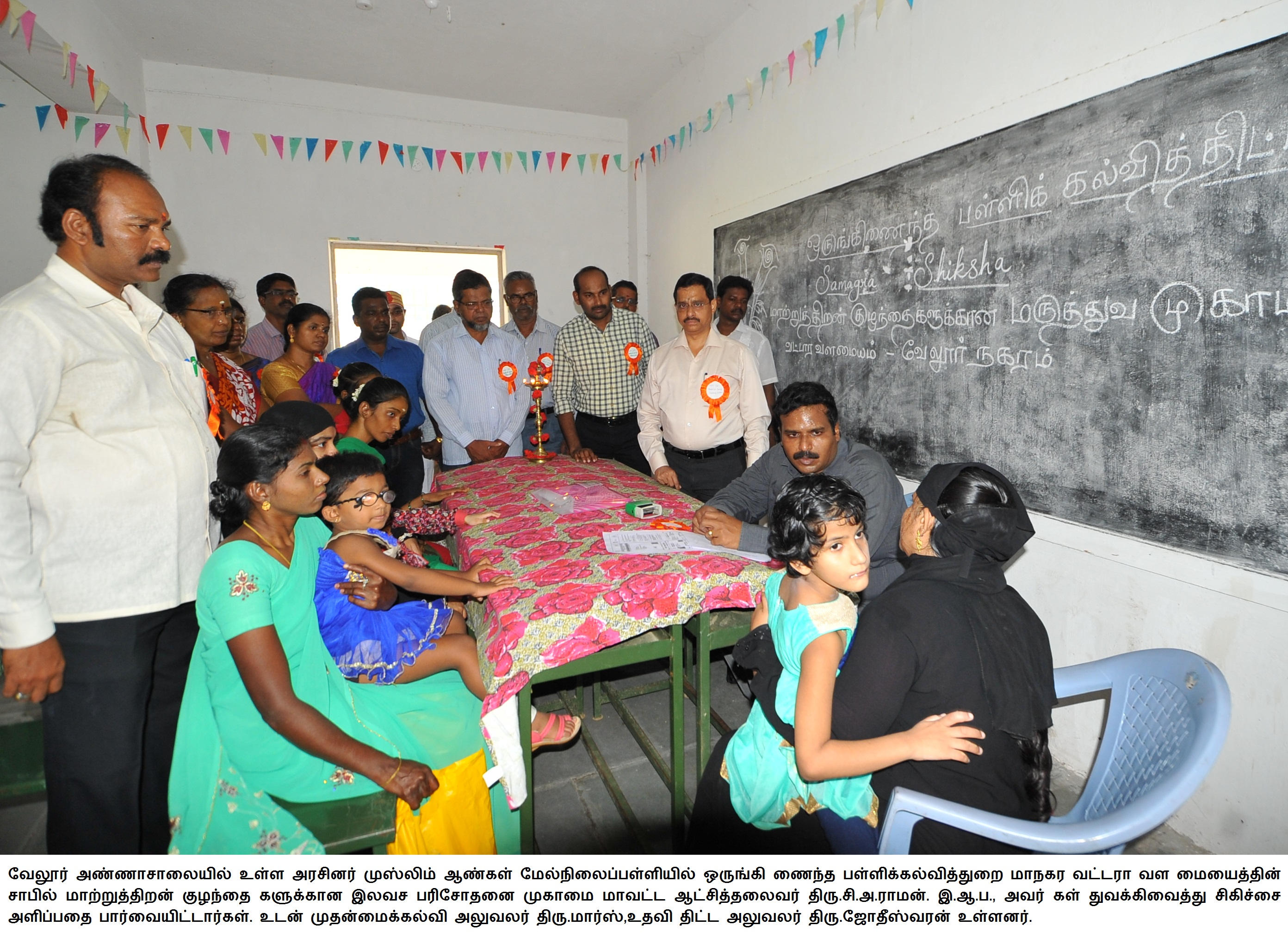 Medical camp for Differently abled Children organised by Department of School Education 08/10/2018