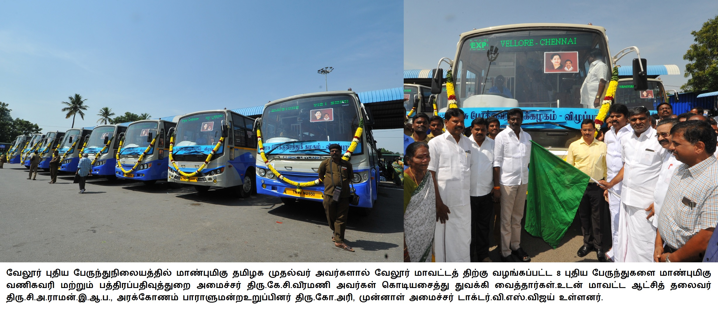 New buses inauguration 11/10/2018