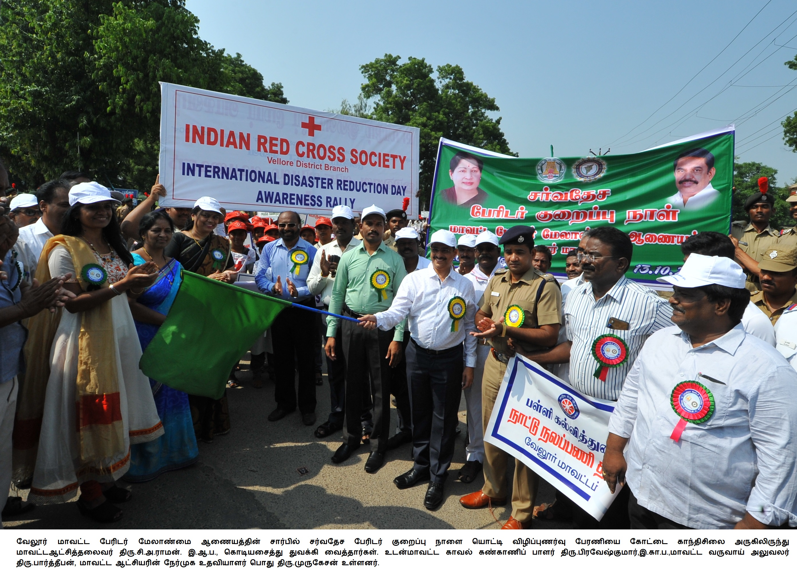 International Disaster Reduction Day Awareness Rally 13-10-18