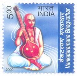 வாலாஜாபேட்டை வேங்கடரமண பாகவதர்