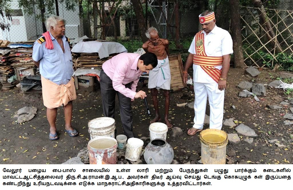 Dengue prevention works inspection - 16-10-18
