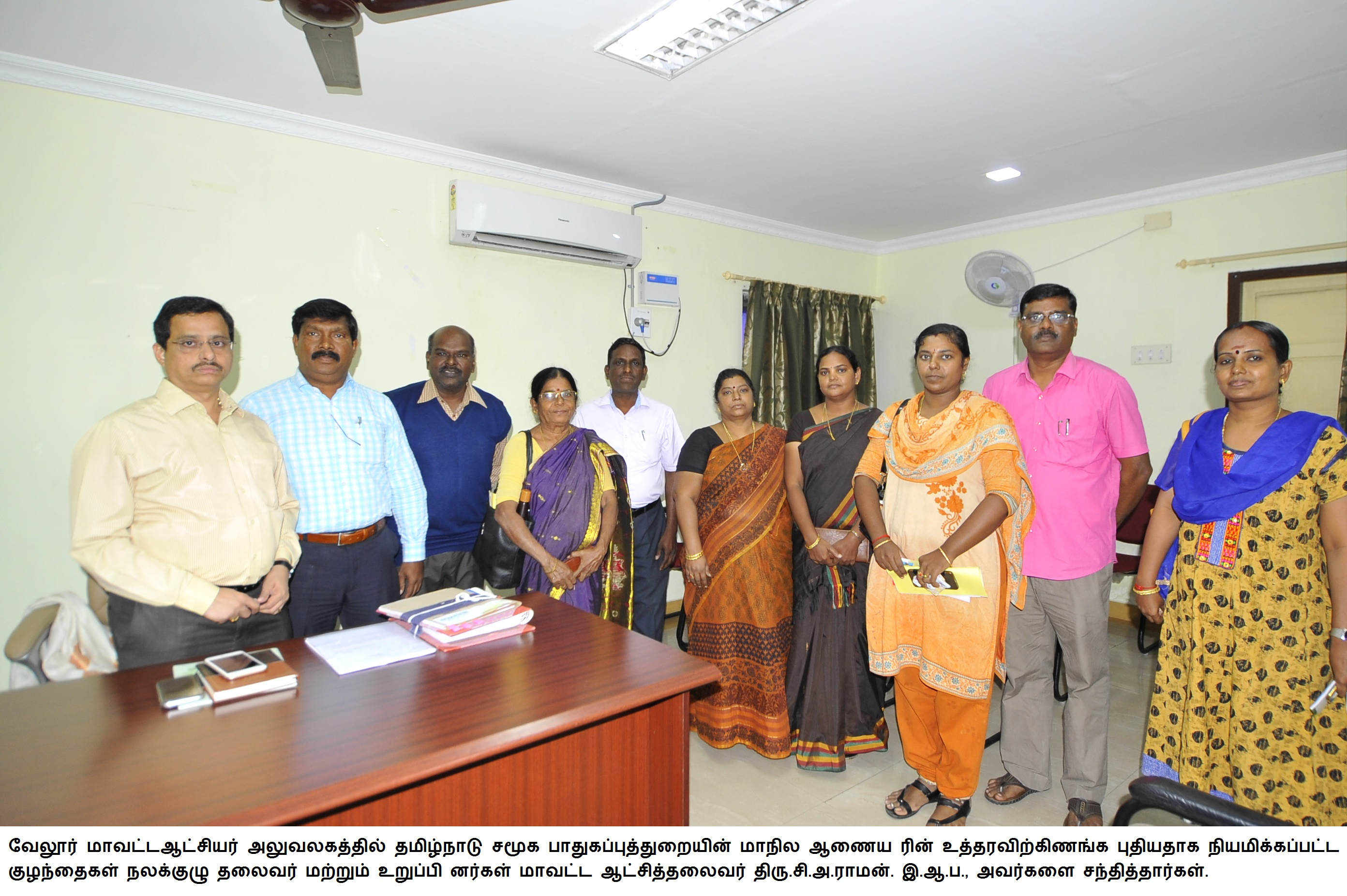 Newly appointed Office Bearers of District Child Protection Unit met District Collector 26/11/2018