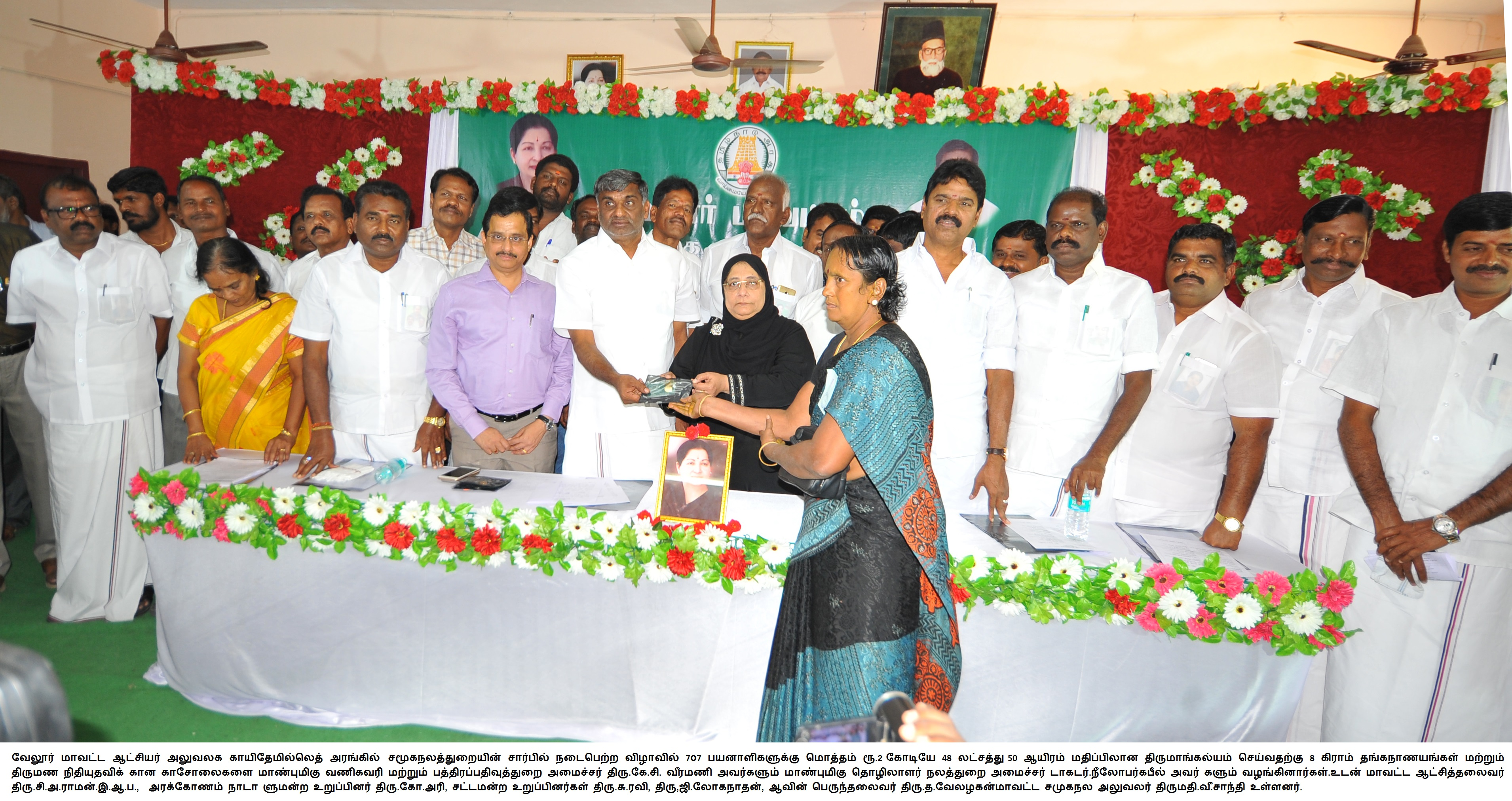Issuing Gold coins and Cheque for Marriage Beneficiaries Program 22/12/2018