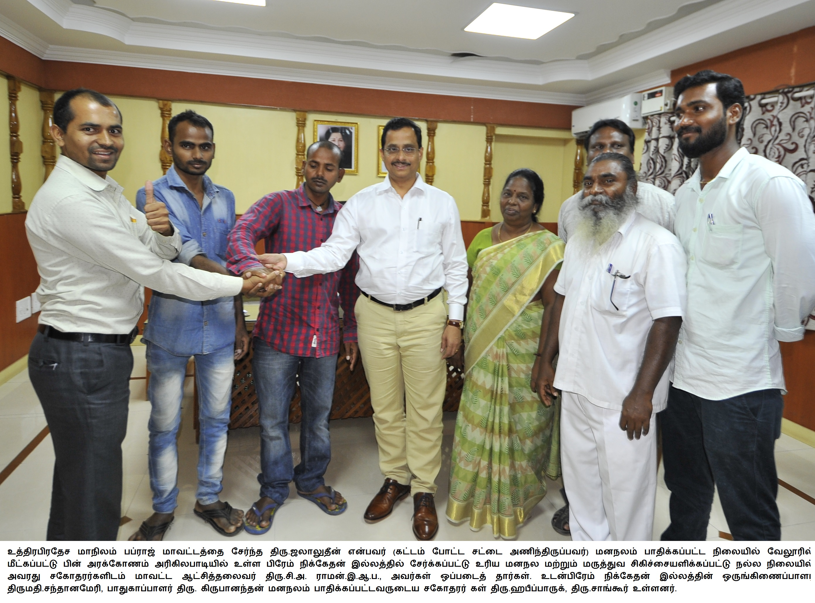 Mentally retarded person from Uttar Pradesh found in Vellore handed over to his family 10/12/2018