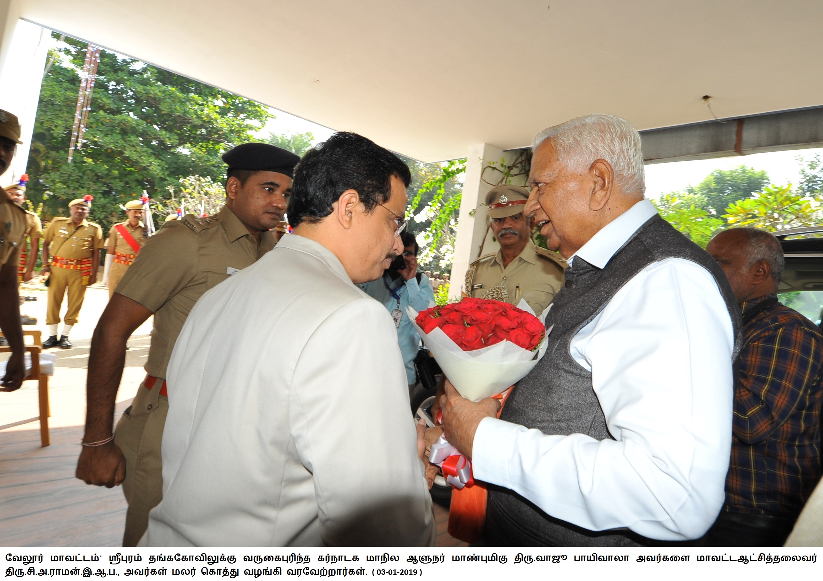District Collector Welcoming Honourable Governor of Karnataka 03/01/2019